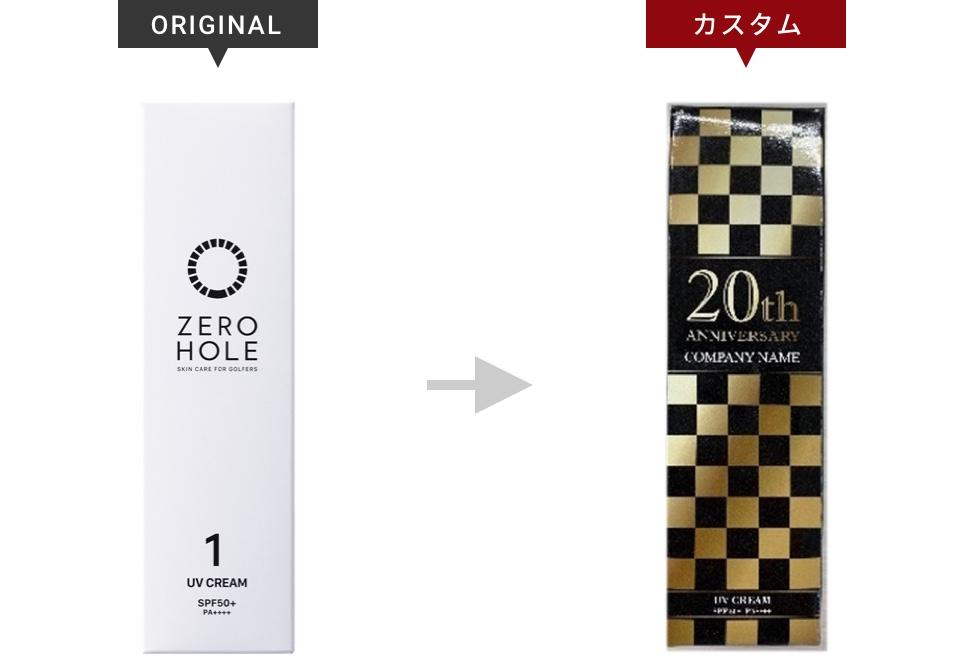 example_02